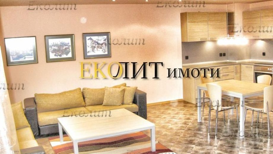 тристаен апартамент софия vt4abcel