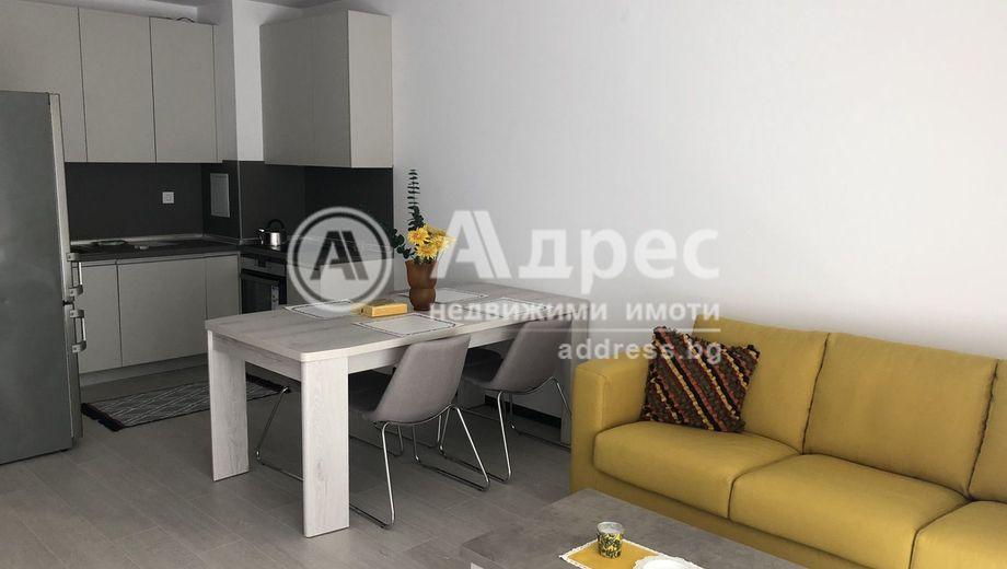 тристаен апартамент софия vtq279ne