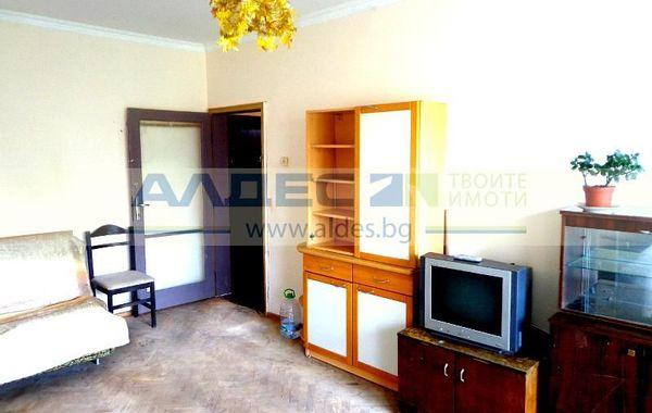 тристаен апартамент софия vxa2bjvh
