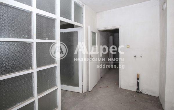 тристаен апартамент софия vxfy2jh4