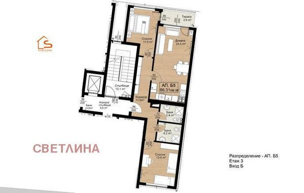 тристаен апартамент софия vyv6lam9