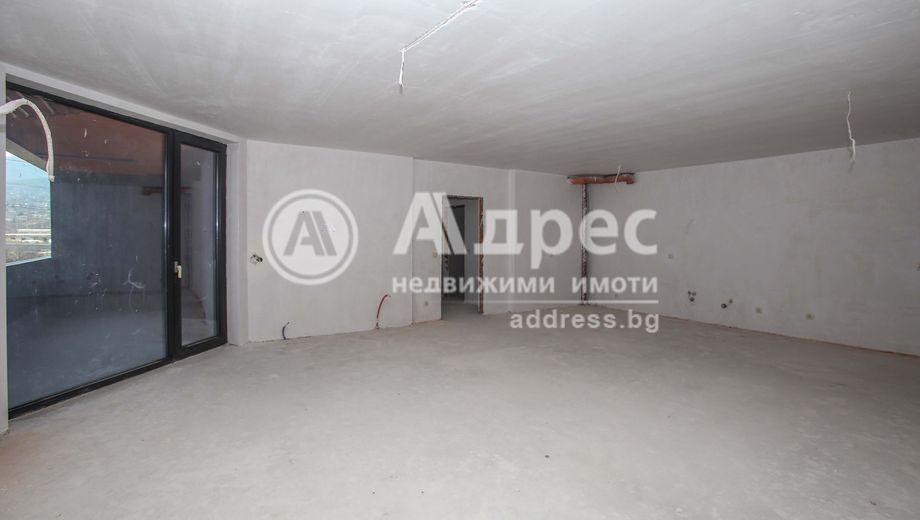 тристаен апартамент софия w1yr56q3