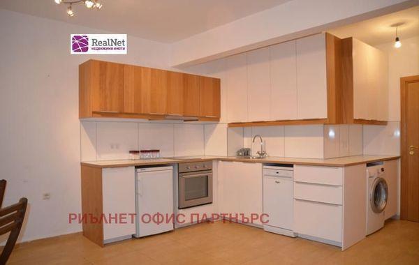 тристаен апартамент софия w47jm4m9