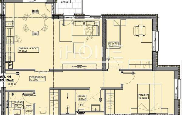 тристаен апартамент софия w48bqgxm