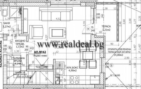тристаен апартамент софия w5eunxxm
