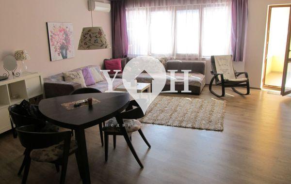 тристаен апартамент софия w7tplpyw