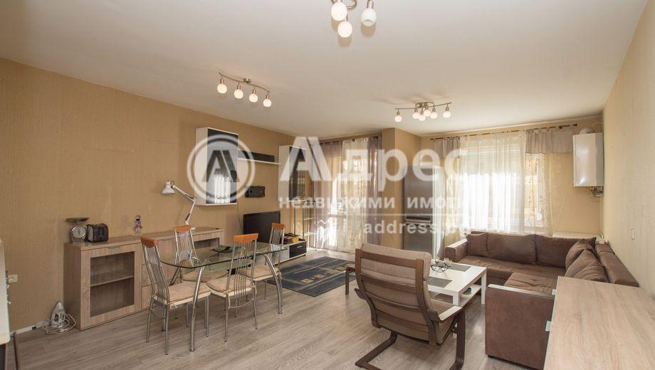 тристаен апартамент софия w96e7aeb