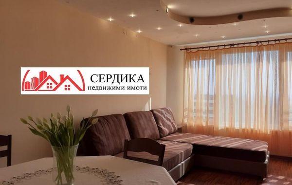 тристаен апартамент софия w9a87x9d