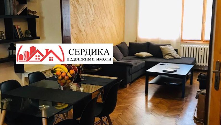 тристаен апартамент софия wam99q7v