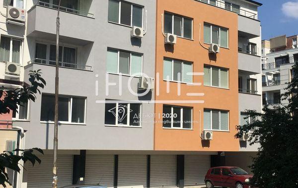 тристаен апартамент софия wpnx5lmv
