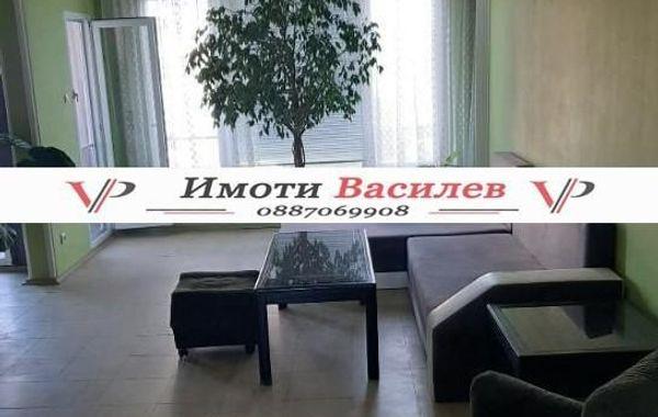 тристаен апартамент софия wr6nccpm