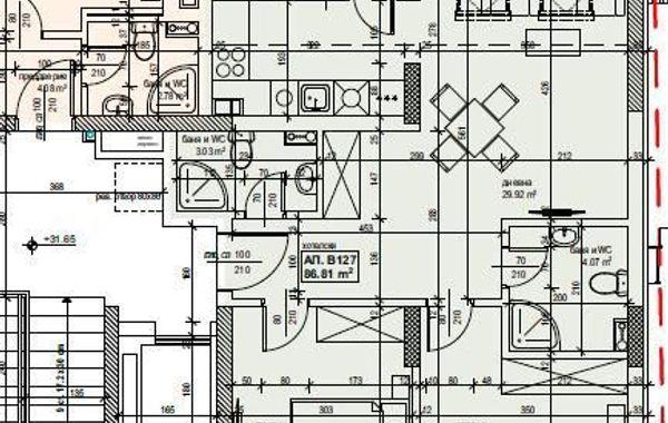 тристаен апартамент софия wx6jkfnc
