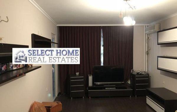 тристаен апартамент софия x687mmcd