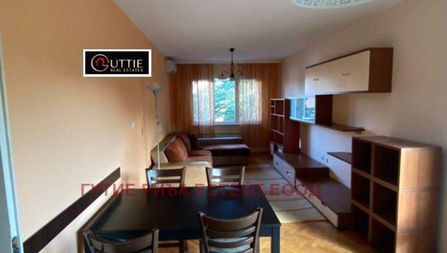 тристаен апартамент софия x7727a3u