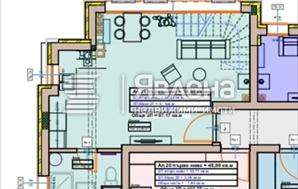 тристаен апартамент софия xcfelgfr