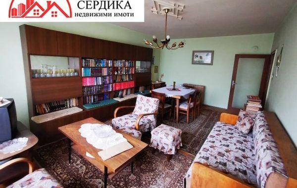 тристаен апартамент софия xdpj977s