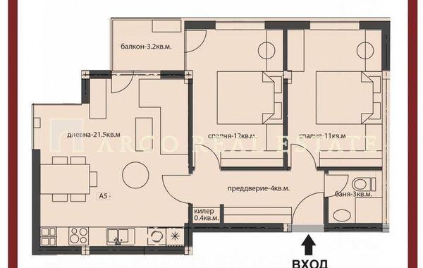 тристаен апартамент софия xhl97kfm