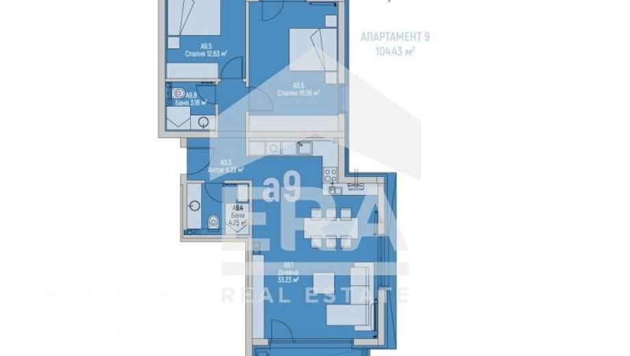 тристаен апартамент софия xnq7epex