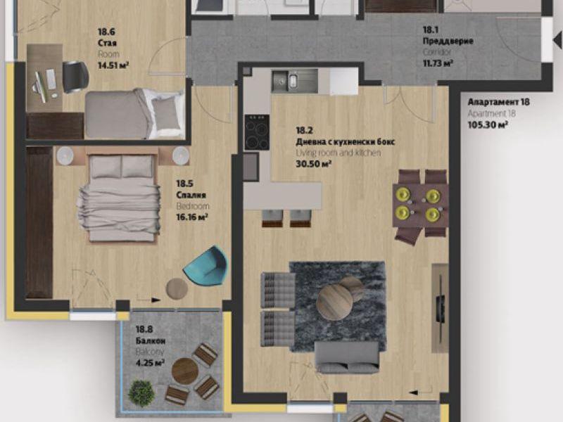 тристаен апартамент софия xqy1rkcx