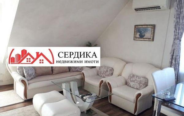 тристаен апартамент софия xtp4a3hx