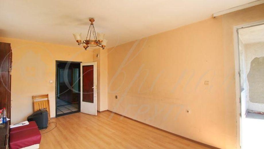 тристаен апартамент софия xucnvucp