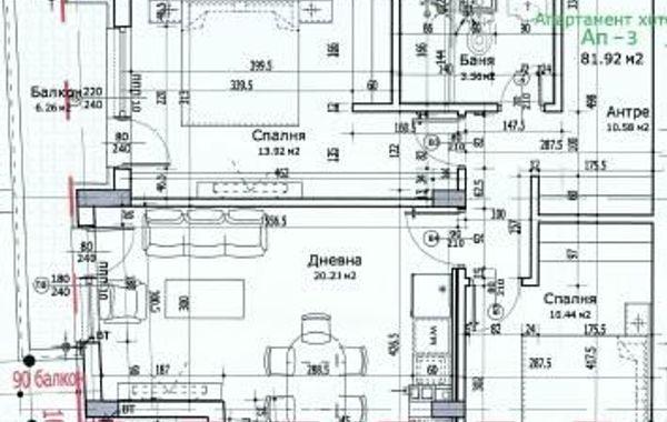 тристаен апартамент софия xulfwff8