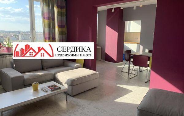 тристаен апартамент софия xum1kna1