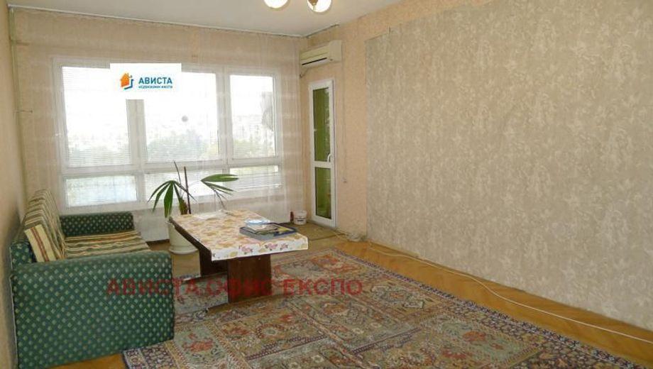 тристаен апартамент софия xxk8fc7u