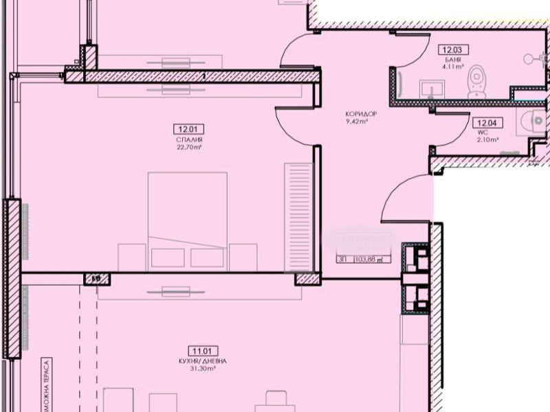 тристаен апартамент софия y423x7ej