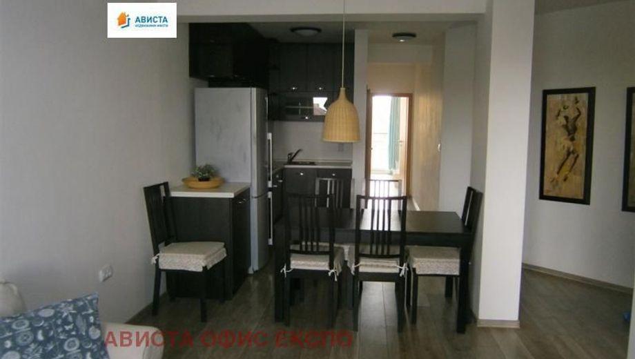 тристаен апартамент софия y47udlqm
