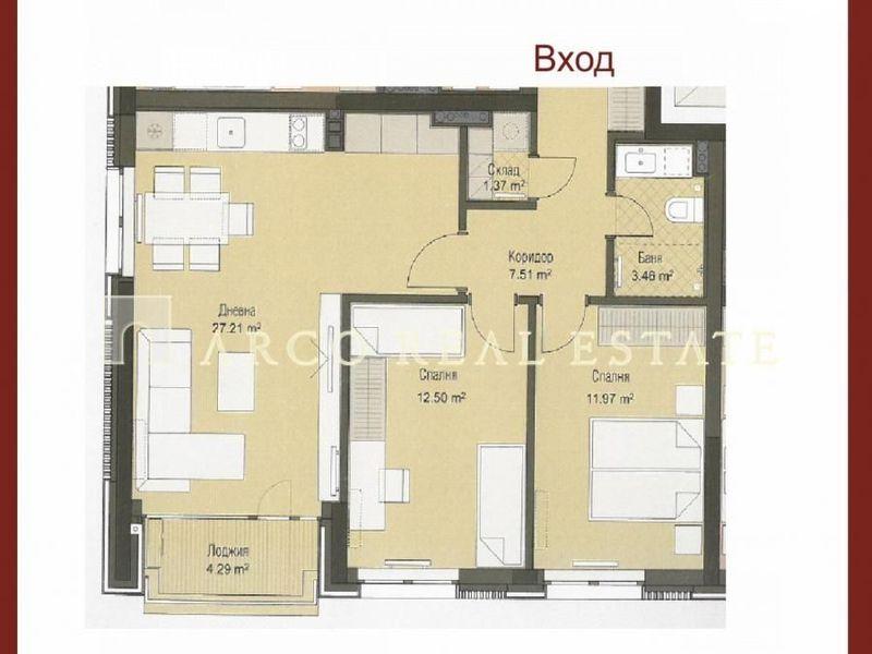 тристаен апартамент софия y95b42ju