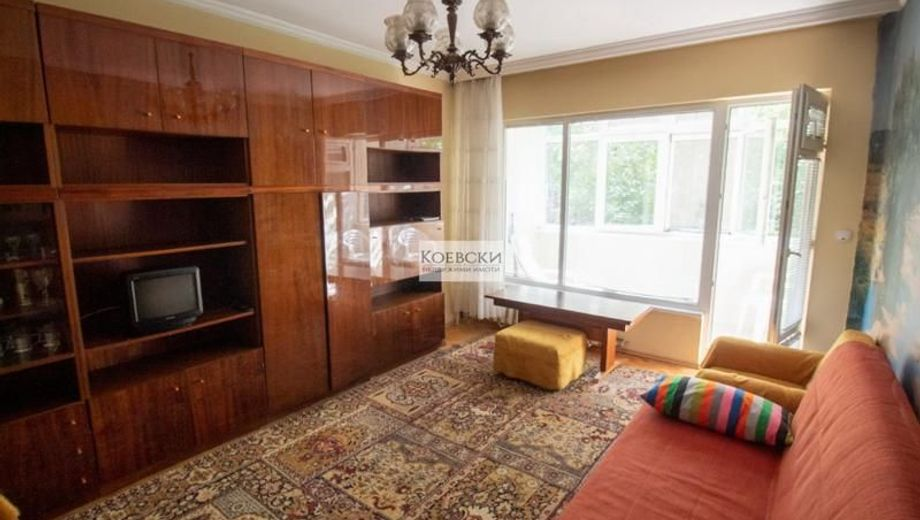 тристаен апартамент софия y9tvt284