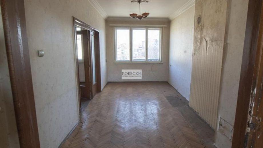 тристаен апартамент софия ybdk6fb1