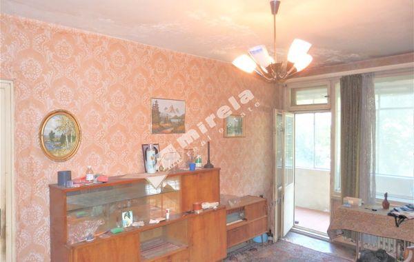 тристаен апартамент софия ypml9tky