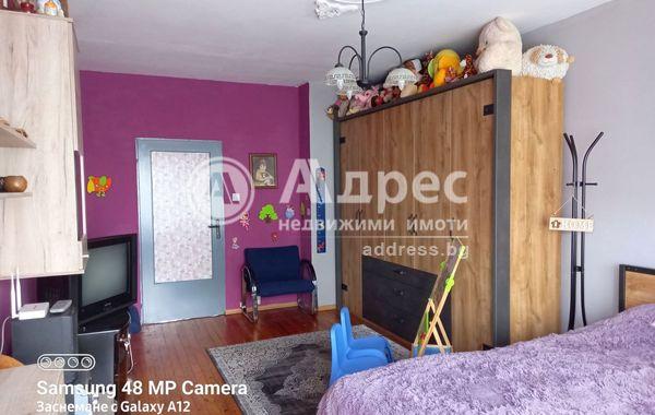 тристаен апартамент софия yqqpwpup