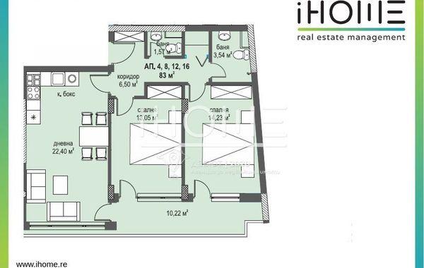 тристаен апартамент софия yrwe1cxy