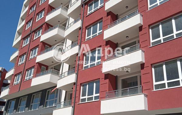 тристаен апартамент софия yutpxbmp