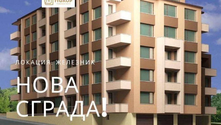 тристаен апартамент стара загора 1vk8suyk