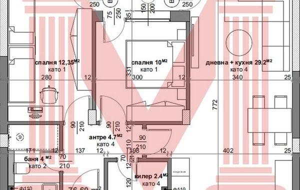 тристаен апартамент стара загора 1w7c8efa
