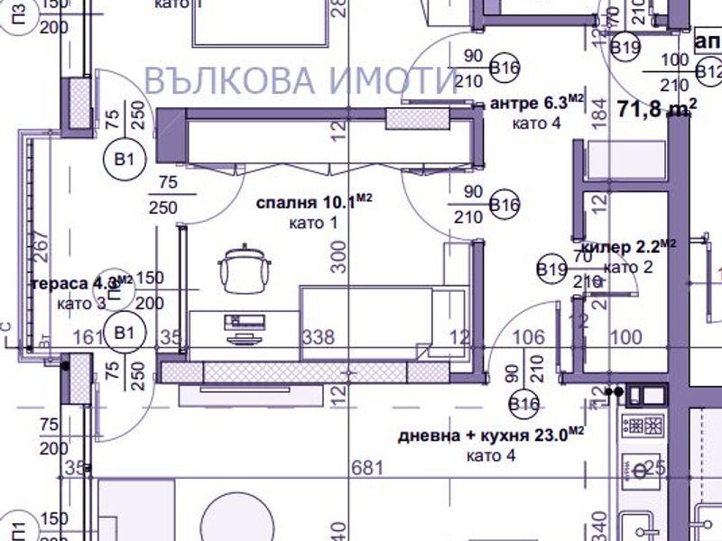 тристаен апартамент стара загора 2sufebmk