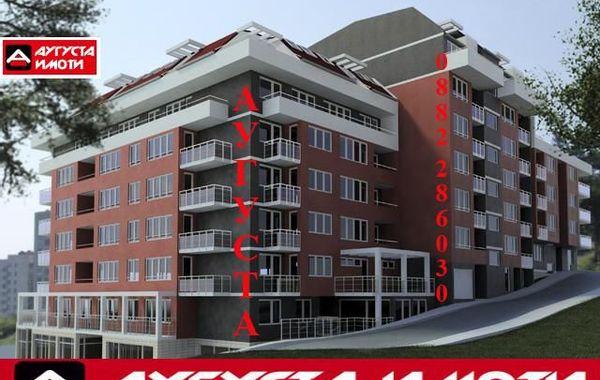тристаен апартамент стара загора 3pckl1g9