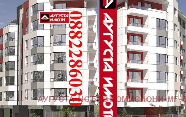 тристаен апартамент стара загора 3v18mc8d