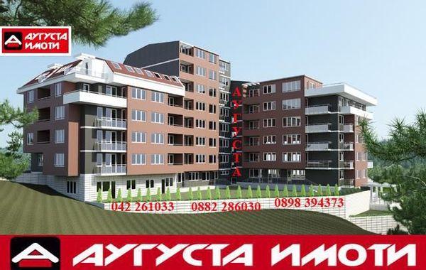 тристаен апартамент стара загора 3vq8dpqm