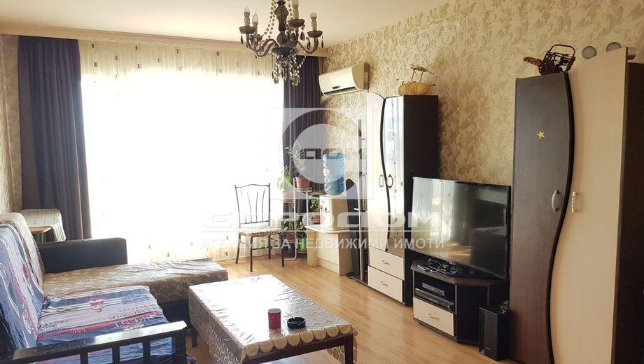 тристаен апартамент стара загора 4g9b1f1t