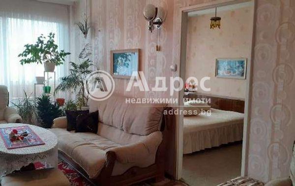 тристаен апартамент стара загора 7fy64l85