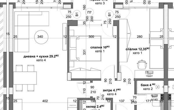тристаен апартамент стара загора 7x9ysfe4