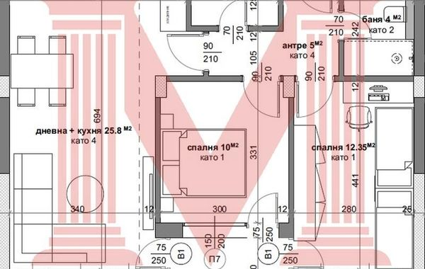 тристаен апартамент стара загора 94et656t