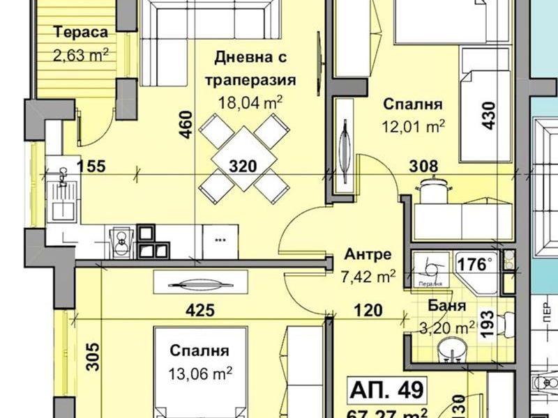 тристаен апартамент стара загора 9mrrnpuk
