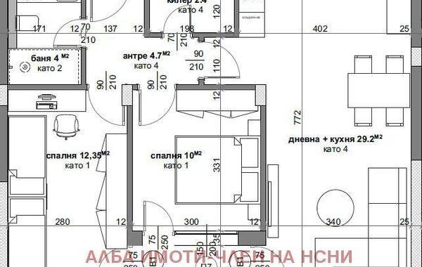 тристаен апартамент стара загора avmawt7l