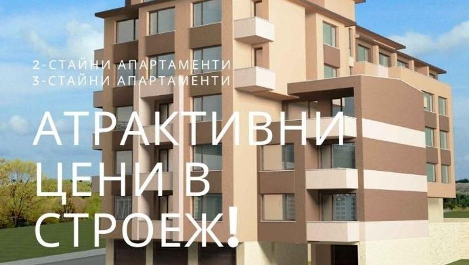 тристаен апартамент стара загора earcn2tw